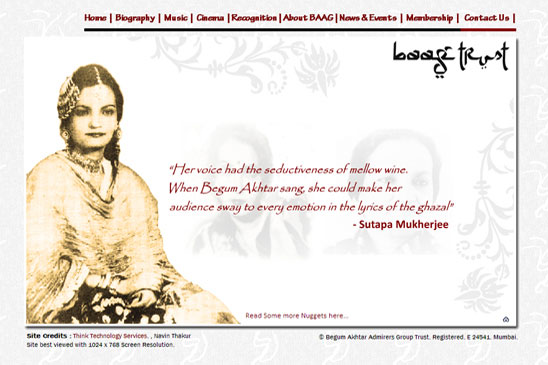indian classical music image 1
